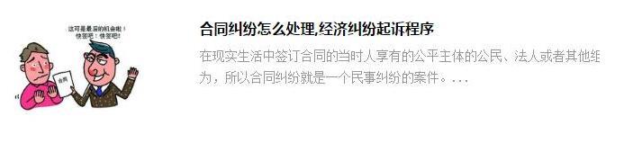 揭秘7天快速排名SEO操作方案-海瑶SEO培训研究中心
