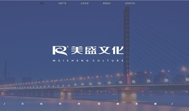 {geo.city}网站设计